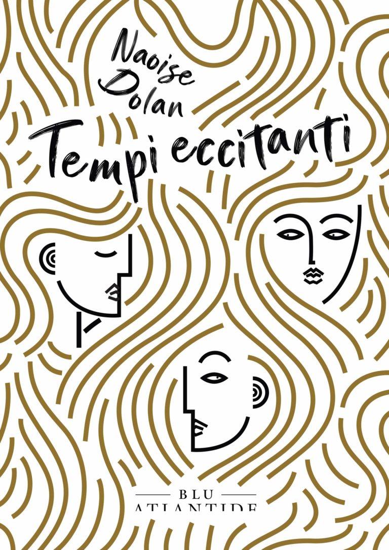 Copertina del libro-Tempi eccitanti-Naoise Dolan